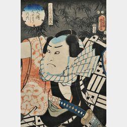 Utagawa Kunisada II (1823-1880) Woodblock Print
