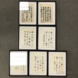 Set of Seven Pages of Calligraphy in Frames