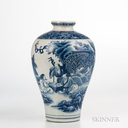 Blue and White Meiping   Vase