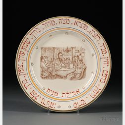 Limoges Faience Decoree Passover Seder Plate
