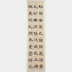 Set of Four Hanging Scrolls