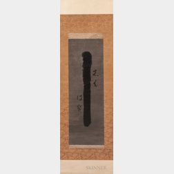 Hanging Scroll Zen Painting