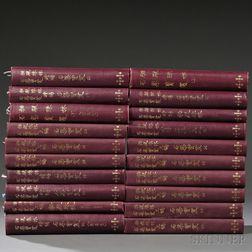 Shi qu bao ji   (Catalogue of Ch'ing Court Paintings