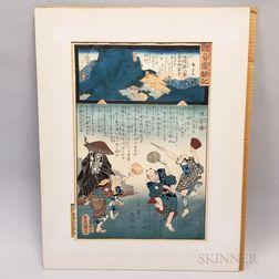 Hiroshige/Toyokuni III Collaboration Woodblock Print