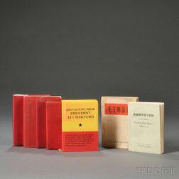Mao Tse-Tung (1893-1976) Mao Zhu Xi Yu Lu [Quotations of Chairman Mao]