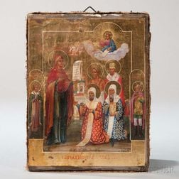 Russian Icon of the Bogoliubskaya Mother of God