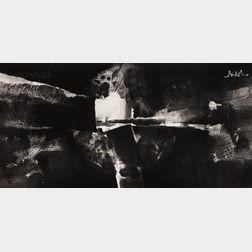 Liu Zijian (Chinese, b. 1956)      The Shining II