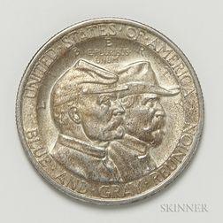 1936 Gettysburg Commemorative Half Dollar