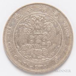 1908 China Empire 7 Mace 2 Candareens/$1