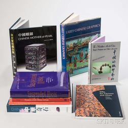 Eight Books on Chinese Minor Arts