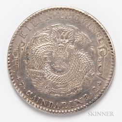 1901 China, Kirin Province 7 Mace 2 Candareen/$1
