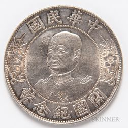 1912 Republic of China $1