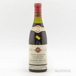 Remoissenet Vosne Romanee Clos de Reas 1969, 1 bottle