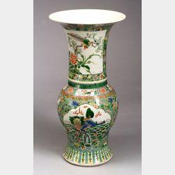 Yen Yen Vase