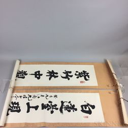 Hanging Scroll Calligraphy Couplet