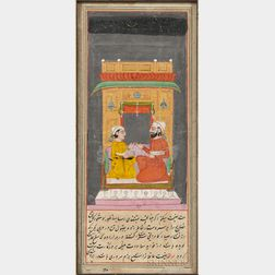 Miniature Painting Depicting a Man and a Boy