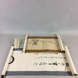 Four Hanging Scrolls