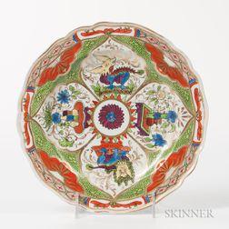 "Export Porcelain ""Bengal Tiger"" Plate"