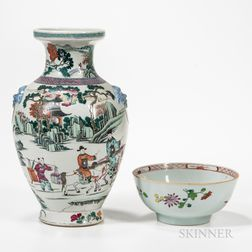 Chinese Export Porcelain Vase and Bowl
