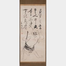Hanging Scroll Depicting Hotei