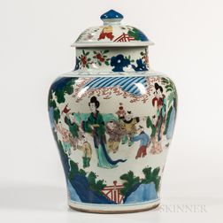 Wucai Jar and Cover