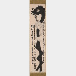 Hanging Scroll Depicting a Dragon Staff with Fly Whisk
