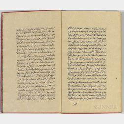 Arabic Manuscript on Paper, Tohfat al-Razieh (Tribute to the Virtue of the pilgrimage of Imam Ali ibn Musa al-Reza) by Muhammad al-Baq