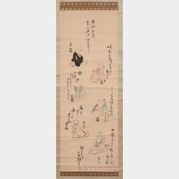 Hanging Scroll Depicting Six Poets of the Edo Period