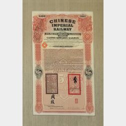 Framed 1907 Chinese Imperial Railway Gold Loan Bond for the Canton-Kowloon Railway