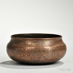 Patterned Copper Bowl