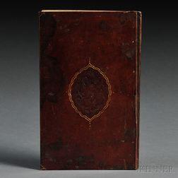 Benayi Divani Manuscript.