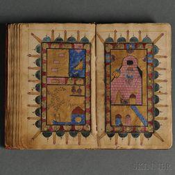 Dalail al-Khayyirat, Guide to Good Deeds, Prayers, Poetry.