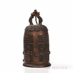 Copper Alloy Ritual Temple Bell