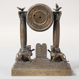 Small Austrian Bronze Pillar Clock