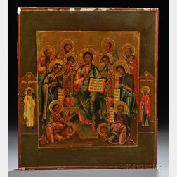 Russian Icon Depicting the Diesis