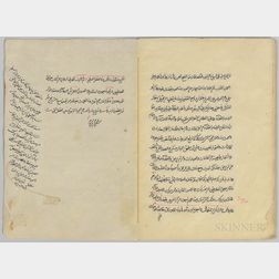 Arabic Manuscript on Paper, The Crescent Garden  , with Marginal Notes by Sheikh Baha'i, 1120 AH [1708 CE].
