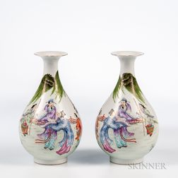 Pair of Famille Rose Bottle Vases