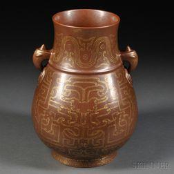 Bronze-glazed Porcelain Vase