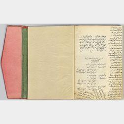 Arabic Manuscript on Paper, Prayers of al-Bayan  , by Sheikh Muhammad Doa'i, 999 AH [1591 CE].