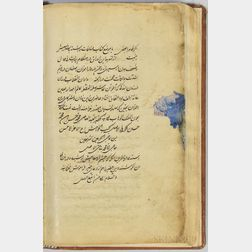 Persian Manuscript on Paper, Mohammad Mehdi's Traveler's Book on Medicine and Health.
