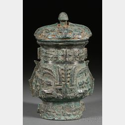 Bronze Ritual Wine Vessel and Cover, You