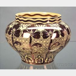 Wedgwood Cane Glazed New Hispano Moresque Design Vase