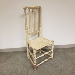 White-painted Banister-back Side Chair