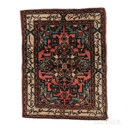 Antique Sarouk Mat