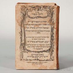 Seder le-Yom Kippur ke-Minhag Sefardim