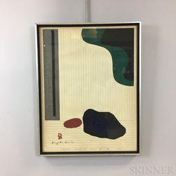 Kiyoshi Saito (1907-1997) Woodblock Print