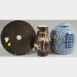 Chinese Carved Soapstone Ritual Disk, Porcelain Jar, and a Japanese Stoneware Vase
