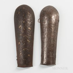 Two Bazu Band Arm Guards