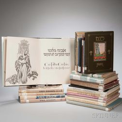 Twenty-five Volumes Relating to Jewish Art, Artists, and Themes