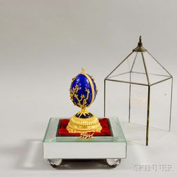 Igor Carl Faberge Gilt and Enameled Sterling Silver Firebird Egg